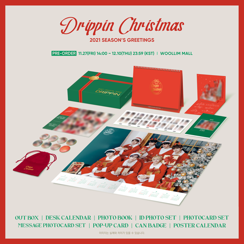 2021 DRIPPIN CHRISTMAS PACKAGE