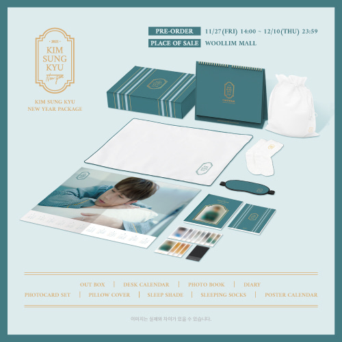 2021 KIM SUNG KYU NEW YEAR PACKAGE